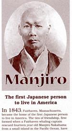 Manjiro201